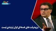 بی بی سی: فعالیت های هسته ای ایران قانونی است