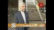 فیلم- گزارش جالب 20-30 از شیوه سفرهای خارجی دکتر جلیلی