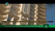 برنامه مالیات بر ثروت ثریا (بخش3)