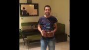 محسن افشانی در چالش سطل آب یخ