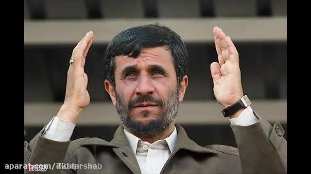 سحر قریشی: آقای احمدی نژاد کاریزمای عجیبی دارد