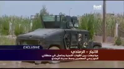 الرمادی - عملیات گسترده نیروهای ذهبیه بر ضد داعش