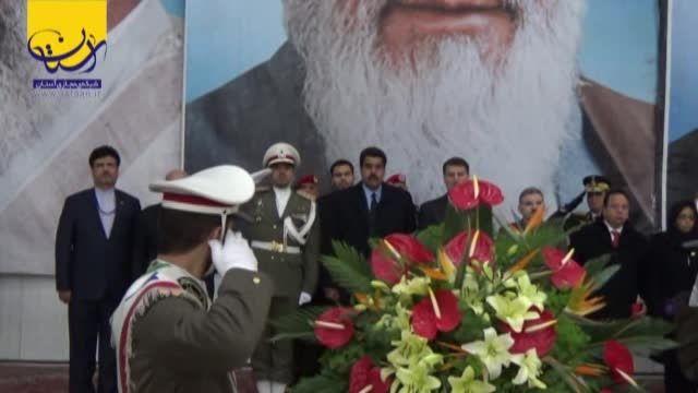 ادای احترام رییس جمهور ونزوئلا به امام خمینی (ره)