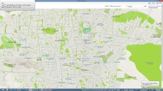 نرم افزار نقشه کد پستی ۱۶ شهر کشور