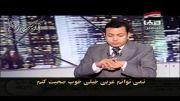 ترکوندن مجری اهل سنت توسط شیعه در شبکه ماهواره ای !!