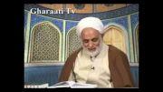 قرائتی / تفسیر آیه 113 سوره بقره، تعصبات نابجا