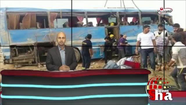 انفجار بمب و شهادت در مسیر خودروی زائران ایرانی - بغداد