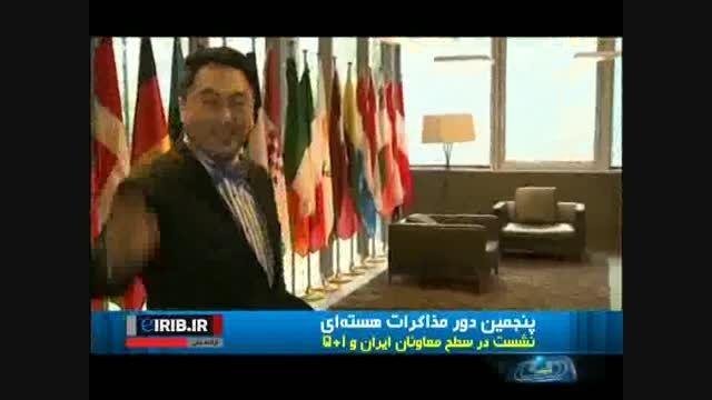 پنجمین دور مذاکرات هسته ای