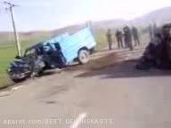 تصادف وحشتناک
