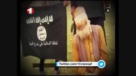 جنګ طالبان و داعش در مناطق خوش ابو هوا افغانستان
