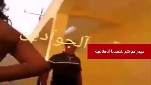 دستگیری چند قلاده داعشی تروریست - همچنان ادامه دارد