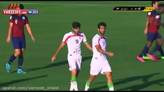 ایران 6 گوام 0، گل سوم ایران(رامین رضائیان)