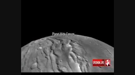 تصاویر بزرگترین قمر سیاره پلوتون