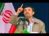 سخنرانی احمدی نژاد در مورد اختلاس