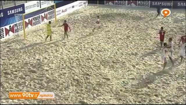فوتبال ساحلی جام بین قاره ای: ایران 2(3)-(2)2 مصر