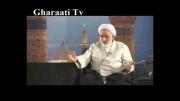 قرائتی / برنامه درسهایی از قرآن 21 آذر 92