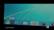 به روز 151 بکاپ گیری از ویندوز 7 و 8