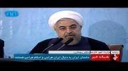 روحانی : بزدل ها بروند به جهنم...