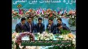 گروه تواشیح شمیم بهشت-سالن اجلاس سران کشورهای اسلامی
