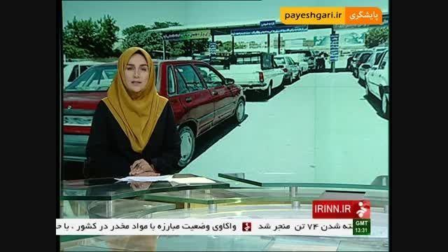 هشدار پلیس به خریداران خودرو