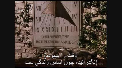 جمله ای زیبا و تأمل برانگیز در فیلم بربادرفته!(۱۹۳۹)