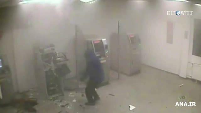 منفجر کردن دستگاه خودپرداز برای سرقت
