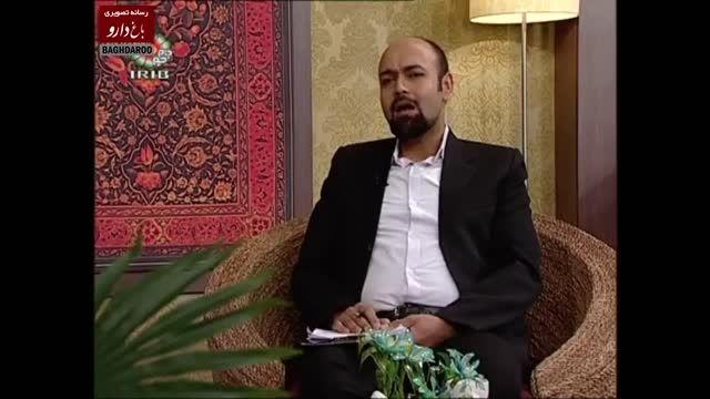معرفی سایت و شرکت باغ دارو در شبکه جام جم(4)
