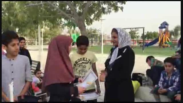 جشن معرّفی دانش آموزان برتر امتحانات نوبت اوّل