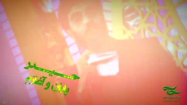 سید رضا نریمانی -تیزر ولادت سرداران کربلا 1394