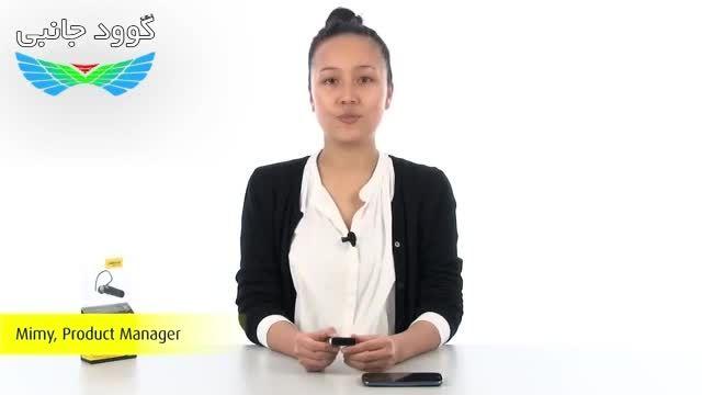 معرفی هندزفری بلوتوث فوق العاده جبرا مینی - Jabra MINI