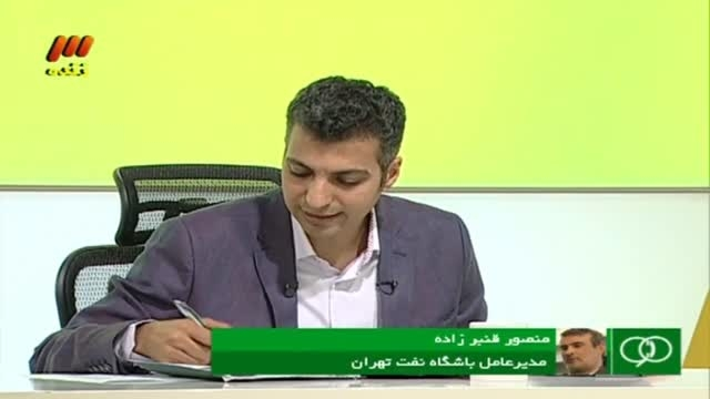 کنایه جالب مدیر عامل تیم نفت تهران به فوتبال