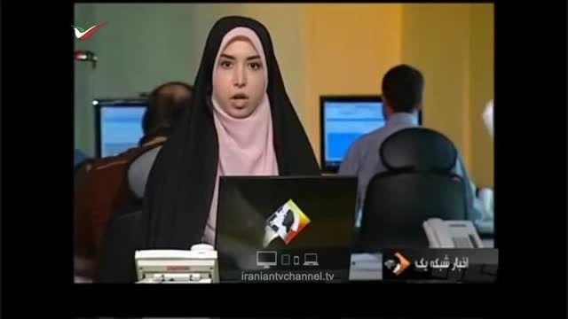 گزارش صداوسیما علیه فیلم های زیرزمینی و بدون مجوز!