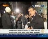 خش زنده الجزیره از انتخابات در تهران