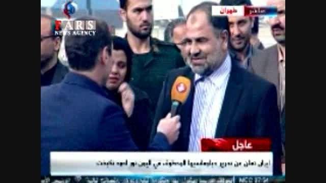 آزادی دیپلمات ایرانی با عملیات سربازان گمنام امام زمان