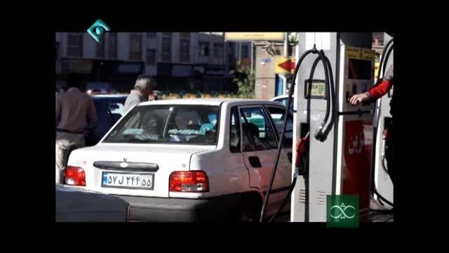 نظر مردم در خصوص حذف کارت سوخت چیست؟