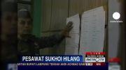 هواپیمای مسافربری روس در آسمان اندونزی ناپدید شد