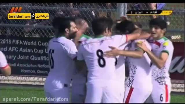 گل مهدی طارمی به گوام (گوام 0-1 ایران)