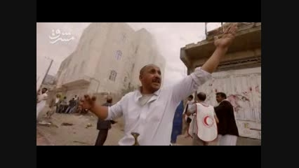 """نماهنگ بسیار زیبای """"""""یمن تنها نمی ماند"""""""""""