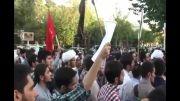 آخوند انقلابی مقابل وزارت ارشاد (بیانیه)