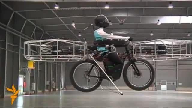 آزمایش موفقیت آمیز دوچرخه پرنده