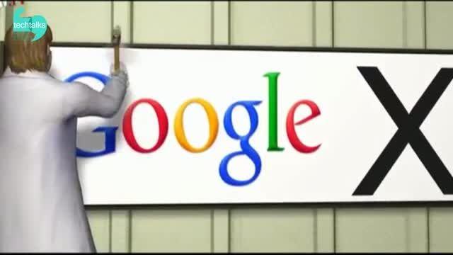 تلاش گوگل برای فرار از پرداخت جریمه 6 میلیارد یورویی