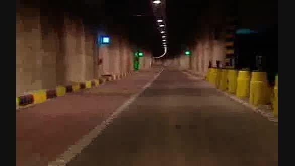 افتتاح تونل امیر کبیر
