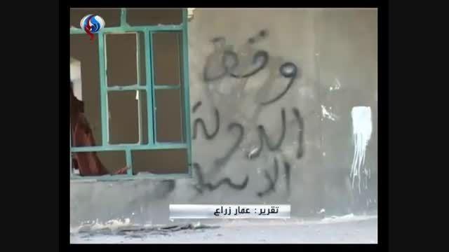 بازپس گیری منطقه السنجاریه عراق از داعش+ ویدئو
