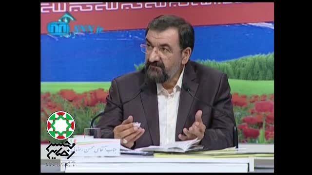 انتقاد دکتر رضایی از عصبانیت دکتر روحانی در مناظره