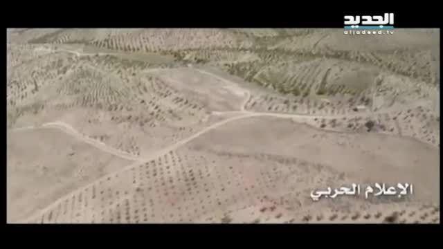 درگیری های شدید حزب الله با النصره در مناطق مرزی لبنان