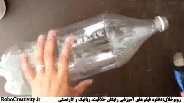 ساخت گلدان و جامدادی RoboCreativity.ir