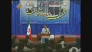روایت احمدی نژاد