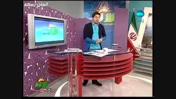 تیتر روزنامه اقتصادی 14 بهمن 93