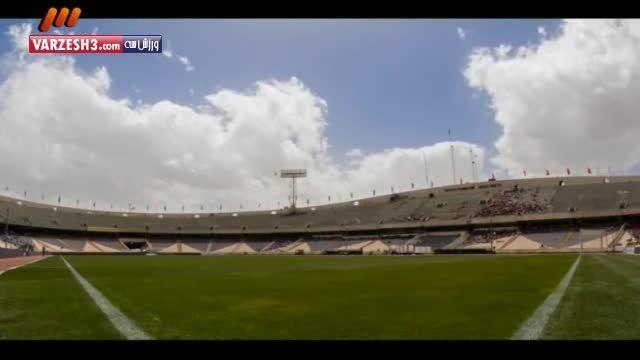 کلیپ جالب از پر شدن ورزشگاه آزادی در دربی ۸۰