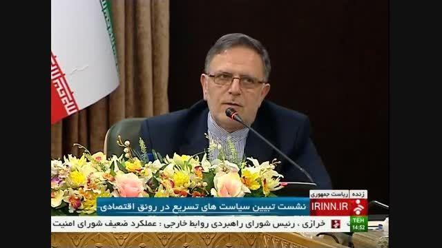 تشریح سیاست های تسریع در رونق اقتصادی دولت ولی الله سیف